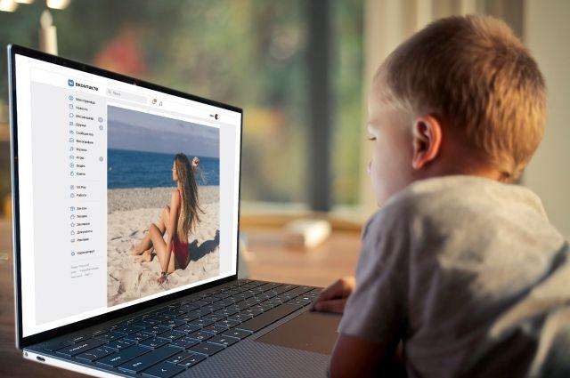 Большинство детей сейчас живут в виртуальном мире.