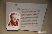Самым сильным музыкальным впечатлением у писателя было знакомство с русским композитором Михаилом Глинкой.