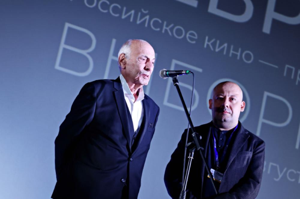 Армен Медведев и Алексей Герман.