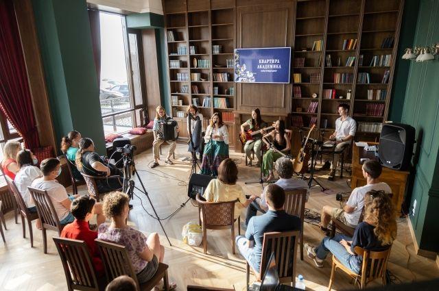 Концерты, лекции, клубы в «Квартире академика» открыты для всех.