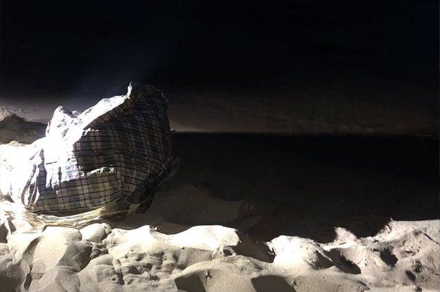Самарские следователи установили, что найденное болельщикаи в сумке женское тело принадлежит оренбурженке.