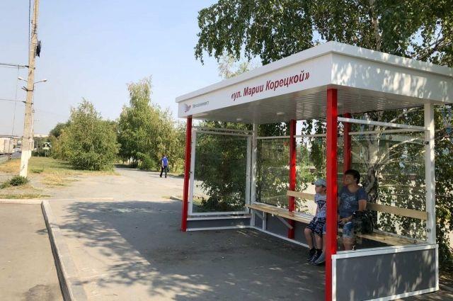 Металлоинвест устанавливает в Новотроицке новые современные остановочные павильоны.