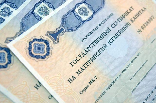 Скандально известная многодетная семья Лихтенвальд из Домбаровки получит материнский капитал на новое жилье.