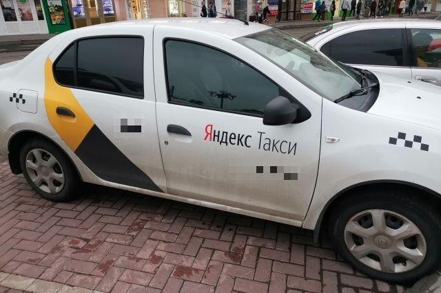 «Яндекс» выкупит часть доли Uber в нескольких бизнесах за $1 млрд