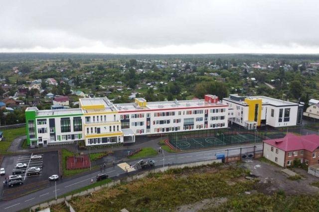 Новая школа - это прекрасно. Но пока их мало.