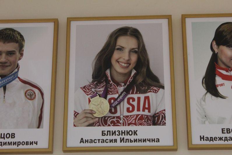 Портрет Анастасии Близнюк уже давно висит в олимпийском зале музея спорта Пензенской области.