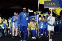 Паралимпиада в Токио: сборная Украины завоевала 13 медалей.