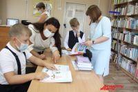 Все школьники региона обеспечены учебниками.