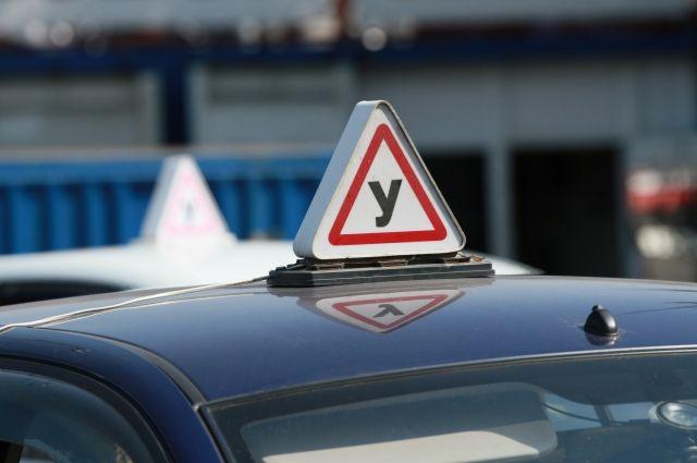 Пройти обучение в пермской автошколе сейчас стоит 20–30 тыс. руб. Однако на это следует заложить куда больше средств.