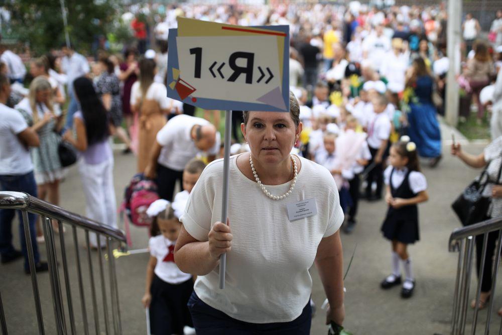 Учительница и первоклассники во время праздничных мероприятий, посвящённых Дню знаний, в школе №94 в Краснодаре. В этой школе набрали первые классы на все буквы алфавита. Всего в учебное заведение было принято 840 учеников первого класса