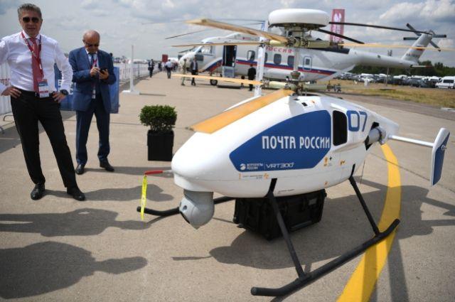 Разработанная холдингом Вертолеты России беспилотная авиационная система ВРТ-300, представленная на Международном авиационно-космическом салоне МАКС-2021.