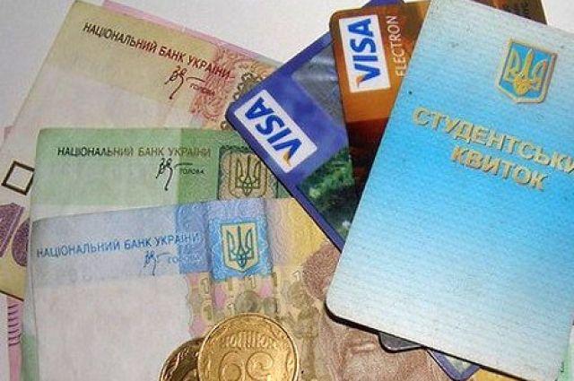 В Украине повысят стипендии студентам: детали