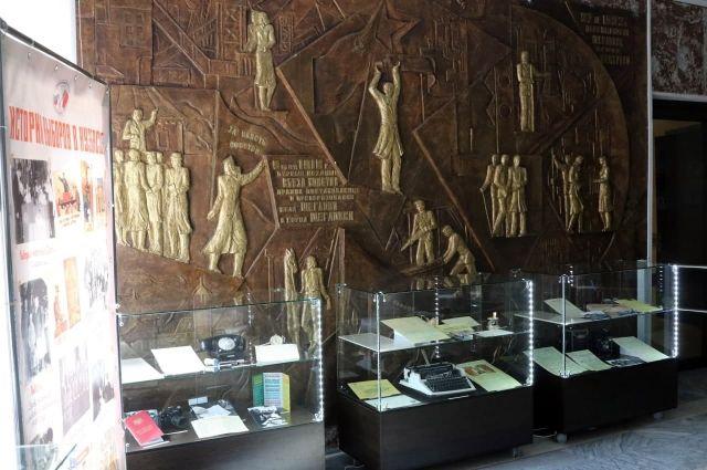 Экспозицию может посетить каждый желающий по будням с 09:00 до 18:00.