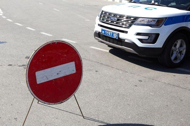 Автомобилистов просят с пониманием отнестись к вынужденным неудобствам и учитывать информацию при планировании маршрутов движения.