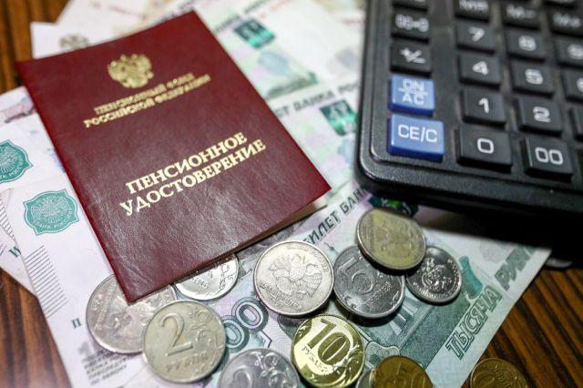 2 сентября пенсионерам начали переводить выплаты в размере 10 тыс. рублей
