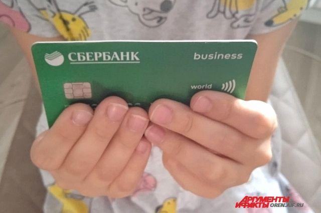 Сбербанк выпустил детскую СберКарту.