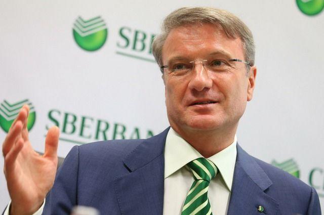 Герман Греф выступил с инициаливой на панельной сессии в рамках Восточного экономического форума о создании в России ESG-альянса.