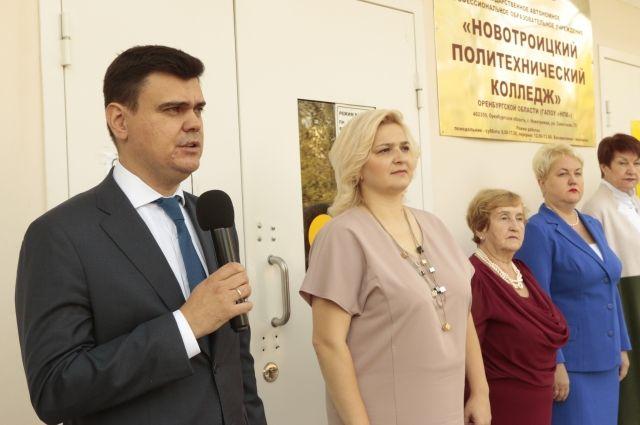 Металлоинвест поздравил студентов базовых учебных заведений Уральской Стали с Днем знаний.