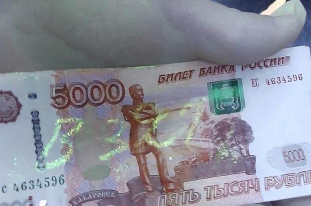 В Оренбурге сотрудник Росприроднадзора за взятку позволял нарушать требования по обращению с опасными отходами.
