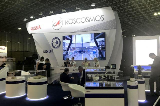В ООН одобрили создание Евразийского образовательного центра Роскосмоса