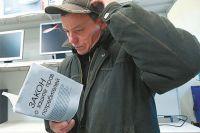 В Оренбургской области люди жалуются на качество и сроки оказания бытовых услуг.