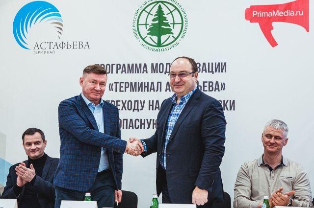Генеральный директор АО Терминал Астафьева Руслан Кондратов (справа) и руководитель организации Зеленый патруль подписывают соглашение о сотрудничестве.