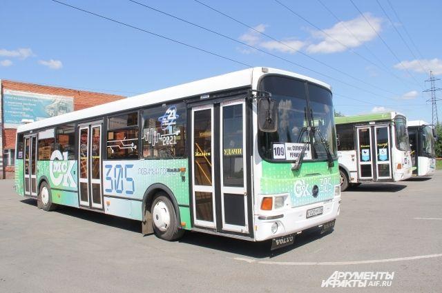 Автобусы на бензине и дизтопливе постепенно заменят на новые.