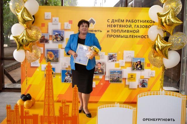В «Оренбургнефти» чествовали заслуженных работников предприятия.