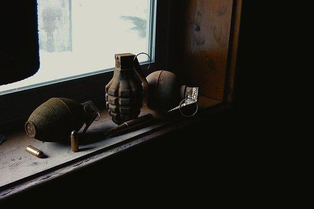 В Медногорске на городской свалке местные жители обнаружили боевую гранату.