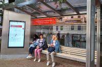 Комфортные, чистые и «умные» остановки сосредоточены, как правило, в центре города.