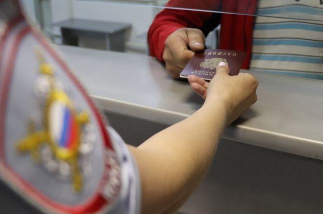 Почти тысячу паспортов поменяли жители края из-за ошибок в документах.