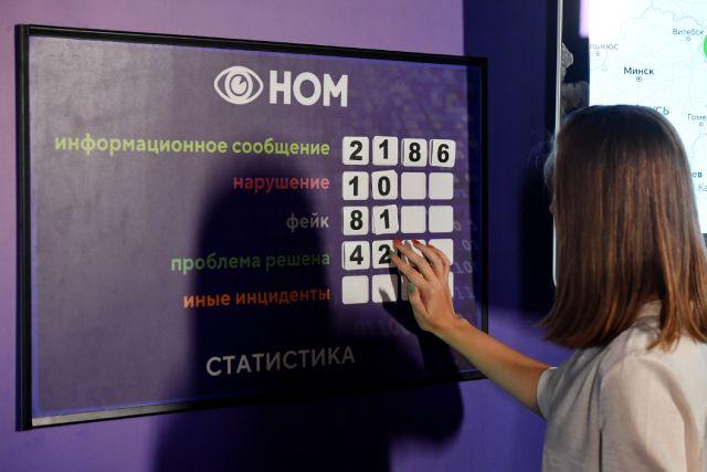 Данные по выборам от представителя Независимого общественного мониторинга (НОМ).