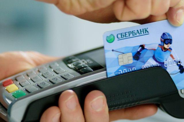 Кредитная СберКарта признана самой выгодной в России по версии Frank RG.
