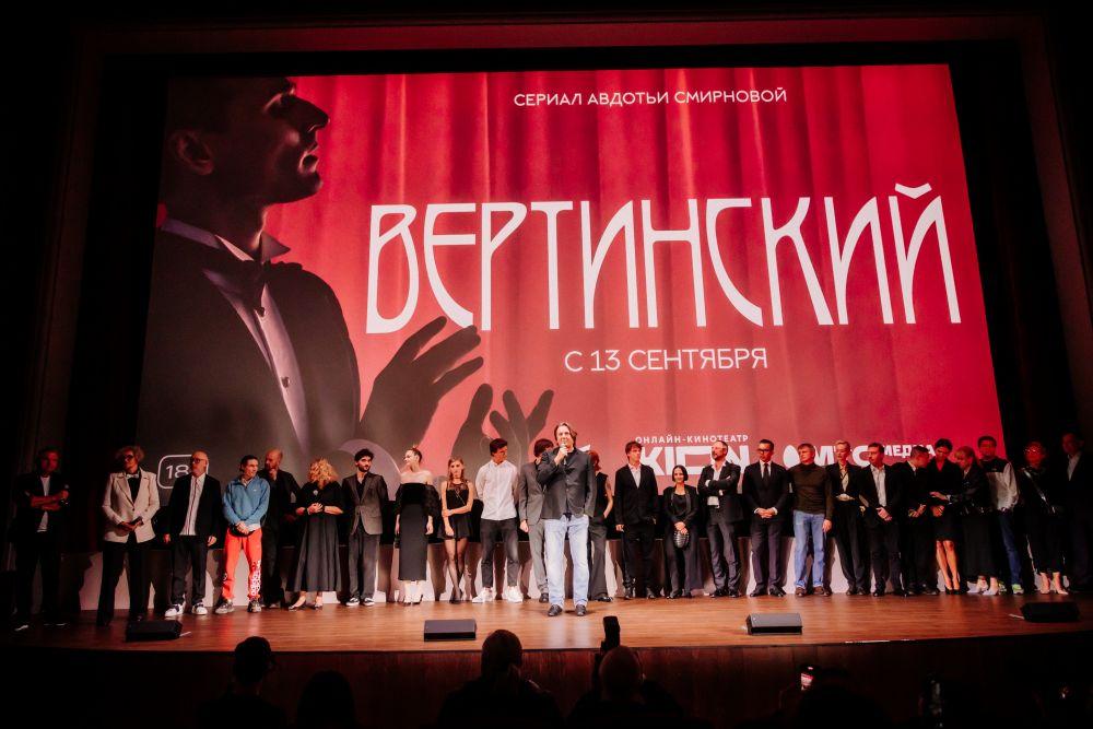 Во время премьеры биографической драмы «Вертинский» режиссёра Авдотьи Смирновой в кинотеатре «Художественный»