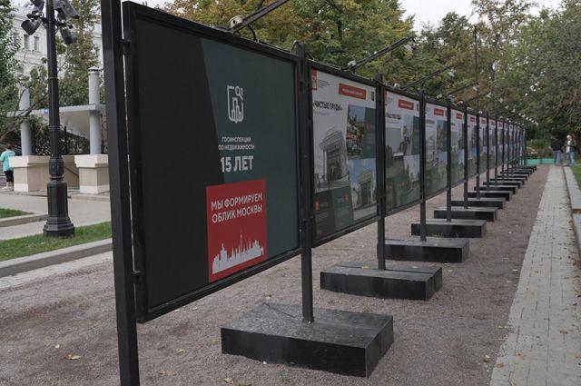 «Москва. Ничего лишнего». Как за полвека изменилась столица