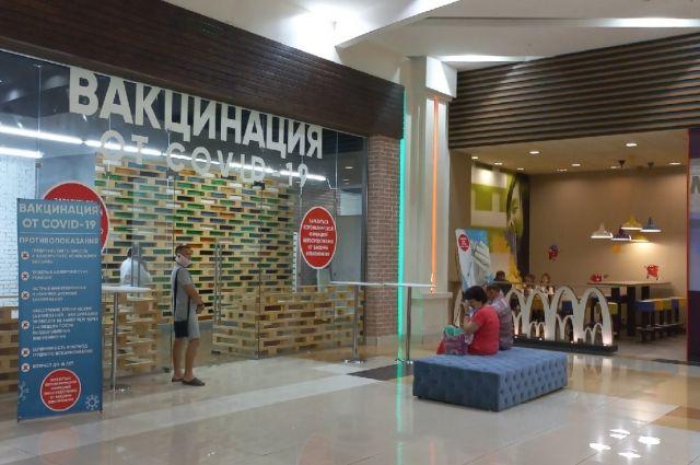 В Оренбурге изменяется режим работы пунктов вакцинации в торговых центрах.