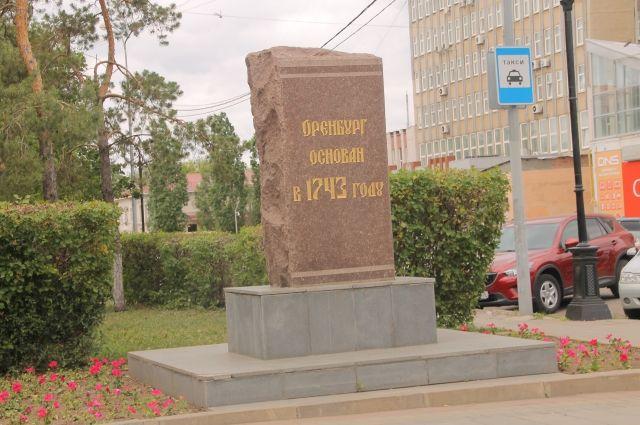 Оренбург вновь не стал городом трудовой доблести.