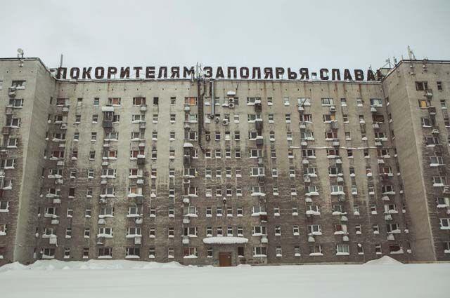 В список вошли ещё 11 городов России, удостоенные почётного звания.