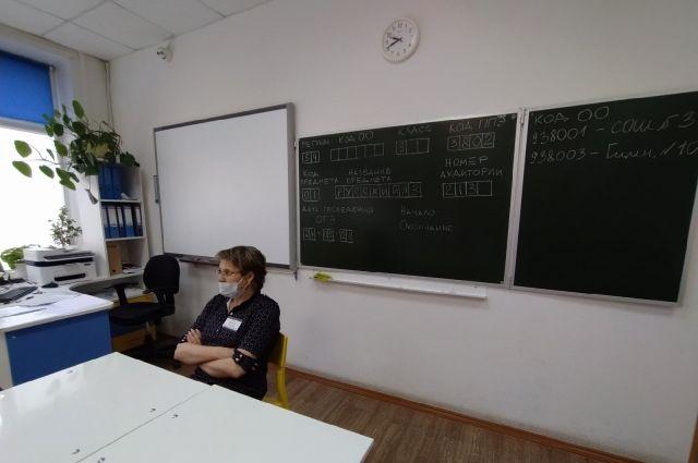 Молодых учителей отпугивает консерватизм системы.