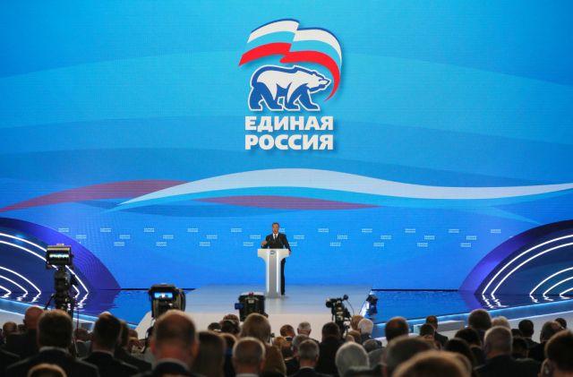 Запрет на списание за долги. Инициатива «Единой России» защитит соцвыплаты