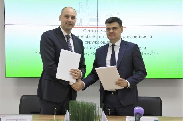 Уральская Сталь и Оренбургская область заключили соглашение, направленное на улучшение экологии в Новотроицке.