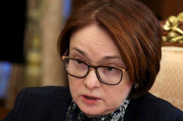 Глава Банка России не исключает повышения ключевой ставки выше 7%
