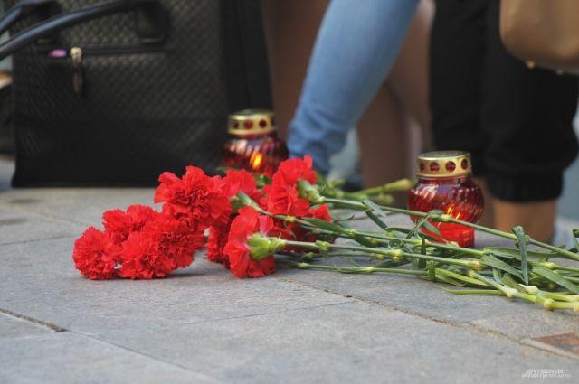 Акция памяти Евгения Зиничева перенесена на 19.00.