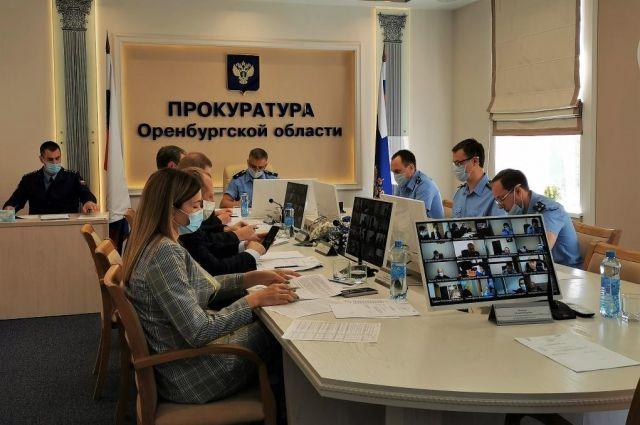 Заседание рабочей группы в прокуратуре Оренбургской области по вопросам законности в сфере ЖКХ.