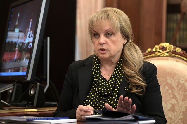 Памфилова сообщила о 99-процентной готовности избирательной системы