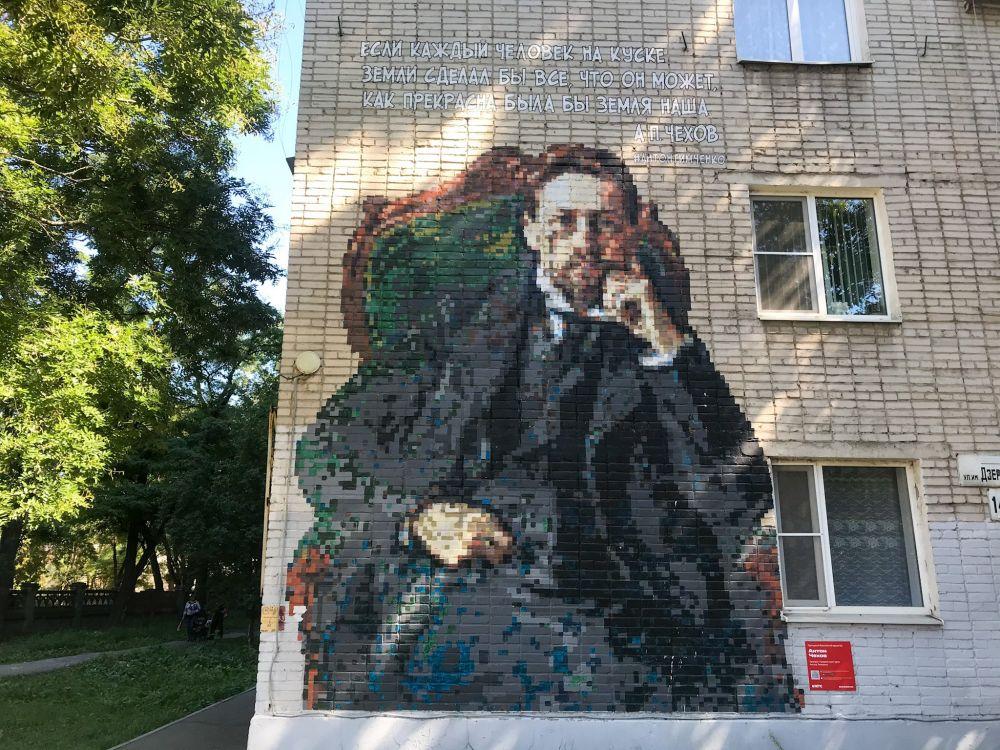 Портрет Антона Чехова. Именно после портрета Чехова о Антоне узнали во всей Ростовской области и за её пределами.