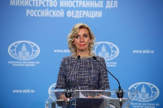 Посольство РФ направило в МИД Чехии ноту из-за задержания россиянина