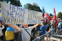 Противники преподавания на русском языке в школах Украины (законопроекта Бужанского) в Киеве, Украина, 2020 г.
