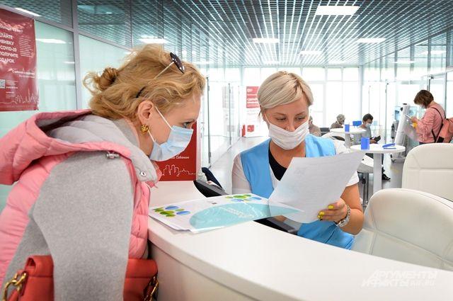 Уходят вцифру. С1 января все больничные листы станут электронными