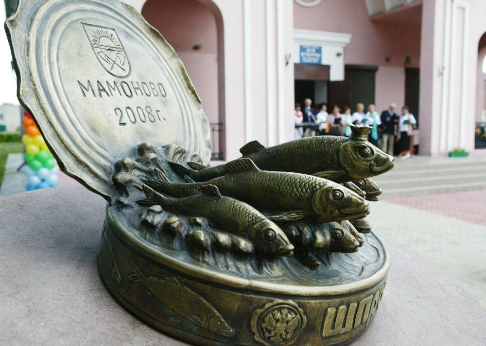 Памятник шпротам в городе Мамоново Калининградской области. В городе с 1949 года действует рыбоконсервный комбинат, а потому Мамоново можно считать родиной отечественных шпрот